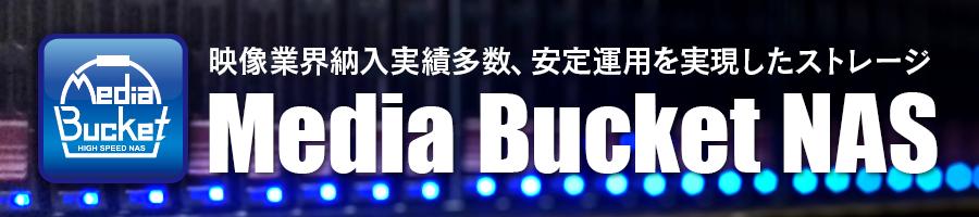 Media Bucket NAS